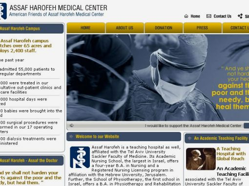 Assaf Harofeh Medical Center (Website)