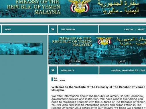 Embassy of the Republic of Yemen Malaysia (Website)